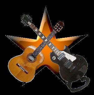 Индивидуальные занятия по гитаре